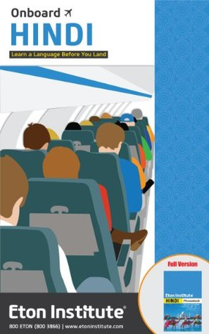Onboard Hindi - Learn a language before you land