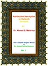 Attribution/Ascription in Hadeeth (Isnaad) (The Works of Dr. Ahmed Subhy Mansour Book 2)
