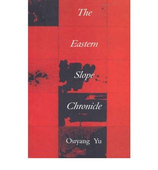 The Eastern Slope Chronicle