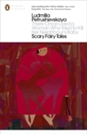 There Once Lived A Woman Who Tried To Kill Her Neighbour's Baby: Scary Fairy Tales (Penguin Modern Classics)