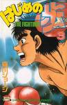 はじめの一歩 3 [Hajime no Ippo 3] (The Fighting!, #3)