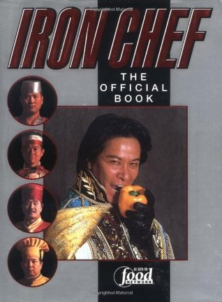 Iron Chef by Fuji Television