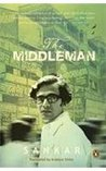 The Middleman by Sankar