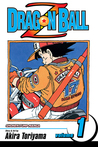 Dragon Ball Z, Vol. 1: The World's Greatest Team (Dragon Ball Z, #1)