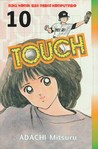 Touch Vol. 10