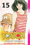 Touch Vol. 15