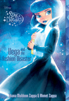 Vega and the Fashion Disaster (Star Darlings #4)