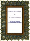 Quran is Enough (Works of Dr. Ahmed S. Mansour Book 1)