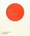 Soul of Japan : The Visible Essence