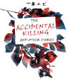 The Accidental Killing and Other Stories