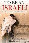 To Be An Israeli (All My Love, Detrick series, #4)