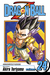 Dragon Ball Z, Vol. 24: Hercule to the Rescue (Dragon Ball Z, #24)