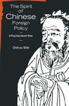 The Spirit of Chinese Foreign Policy: A Psychocultural View