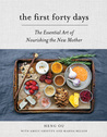 The First Forty Days by Heng Ou