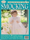 Smocking, Your Step by Step Guide To