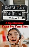 Best Chinese Music Nominees (A Feast For Your Ears Book 2)