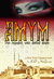 AMYM: The Mamluk Who Defied Death (New York Vampire, #1.5)