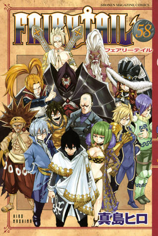 フェアリーテイル 58 [Fearī Teiru 58] (Fairy Tail, #58)