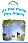 At the Pond Bilingual English Greek (Chekwas Learning Series Bilingual English Greek)