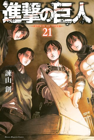 進撃の巨人 21 [Shingeki no Kyojin 21] (Attack on Titan, #21)