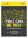 You Can Be Rich T...