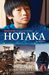 Hotaka (Through my Eyes Natural Disaster Zones #1)