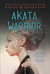 Akata Warrior (Akata Witch, #2)