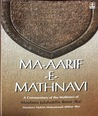 Ma-aarif-e-Mathnavi: A Commentary of the Mathnavi of Maulana Jalaluddin Rumi (Ra)