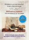 Perbezaan Pendapat Para Imam Fiqh / The Differences of the Imams
