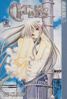 Chobits, Vol. 1 by CLAMP