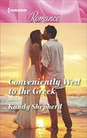 Conveniently Wed to the Greek (Harlequin Romance)