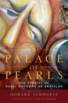 A Palace of Pearls by Howard Schwartz