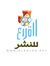 Alqelaa Foundation Publishing