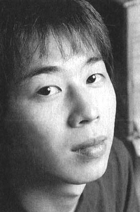 Masashi Kishimoto audiobooks