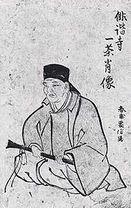 Kobayashi Issa