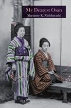 Marianne K. Nishibayashi