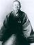 Santōka Taneda