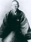 Ebook Mountain Tasting : Zen Haiku by Santōka Taneda read Online!
