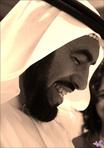 Ebook الإمام الشافعي: السيرة المصورة read Online!