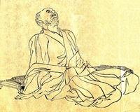 Kamo no Chōmei