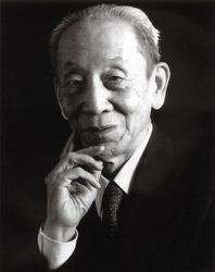 Michio Kushi