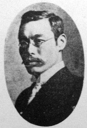 to what extent is futabateis ukigumo japans The rapid development of japanese press during the twenty first years of the meji era led to the appearance of a new type of writings: book reviews and criticism this article tries to explain the sudden appearance between 1886 and 1889 of an interpretive discourse in japan it argues that the rise of criticism is no accident, but rather the consequence and embodiment of other changes.