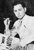 Wilfrido Ma. Guerrero