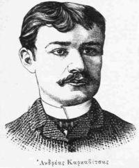 Andreas Karkavitsas