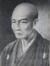 Tsunetomo Yamamoto