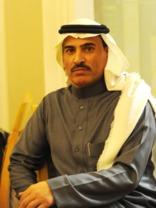 محمد الرطيان