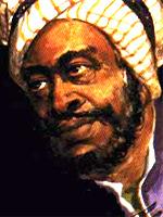 عمرو بن بحر الجاحظ