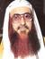 أبو عبدالرحمن ابن عقيل الظاهري