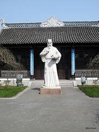 Shi Nai'an