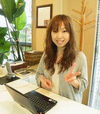 Rieko yoshihara author of ai no kusabi vol 1 rieko yoshihara fandeluxe Image collections